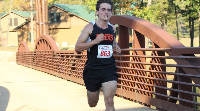 CHENEY AT STATE CROSS COUNTRY CHAMPIONSHIPS… LIVE STREAM LINK